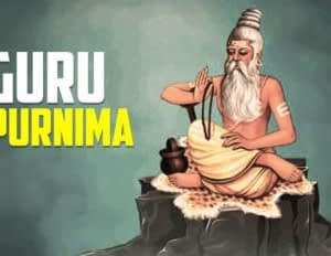 Guru Purnima Puja