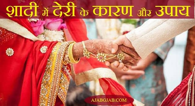 Marriage and Match Making Astrology Prediction Service